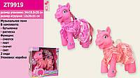 Герої Поні My little horse ZT9919 (12шт/2) 2 види мікс, батар., музична, в короб. 34*18.5*35 см