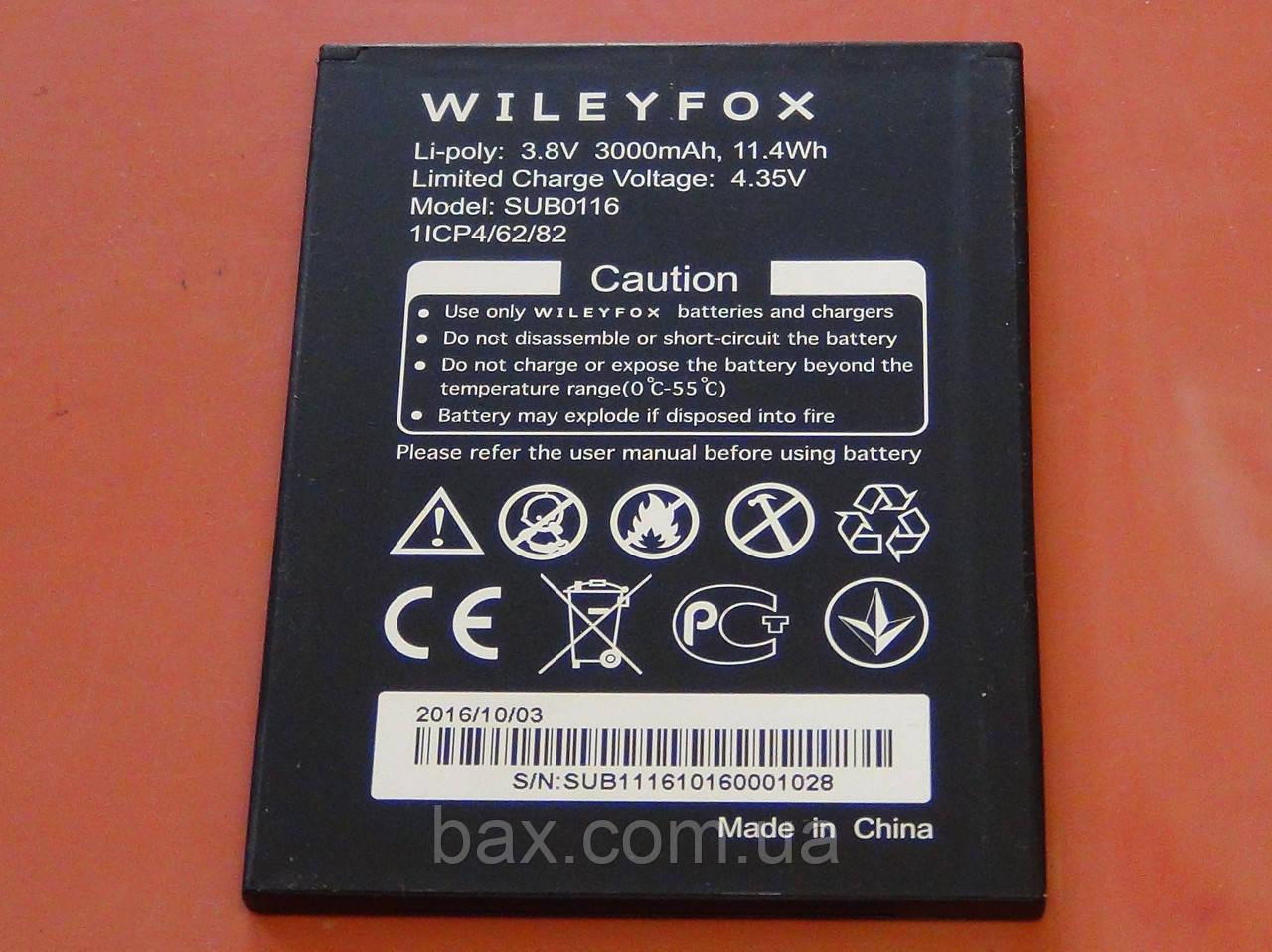 SUB0116 аккумулятор для WileyFox Spark X оригинал