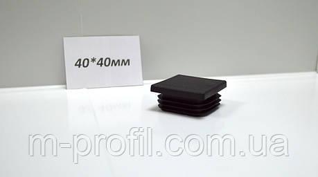 Заглушка квадратная 40*40, фото 2