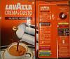 Молотый кофе Lavazza Crema e Gusto Gusto Forte 250 гр