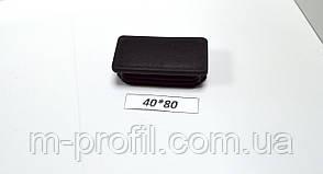 Заглушка прямоугольная 40*80, фото 2