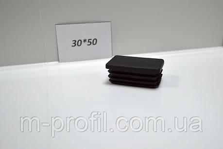Заглушка прямоугольна 30*50, фото 2