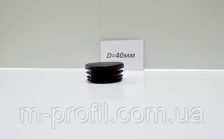 Заглушка круглая D=40, фото 2