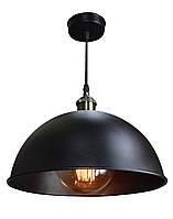 Подвесной светильник купол в стиле Loft с патроном под бронзу