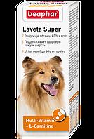 Beaphar Laveta Super Лавета супер для собак - витамины для шерсти, 50 мл