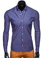 066512fd61e Рваная Рубашка — Купить Недорого у Проверенных Продавцов на Bigl.ua