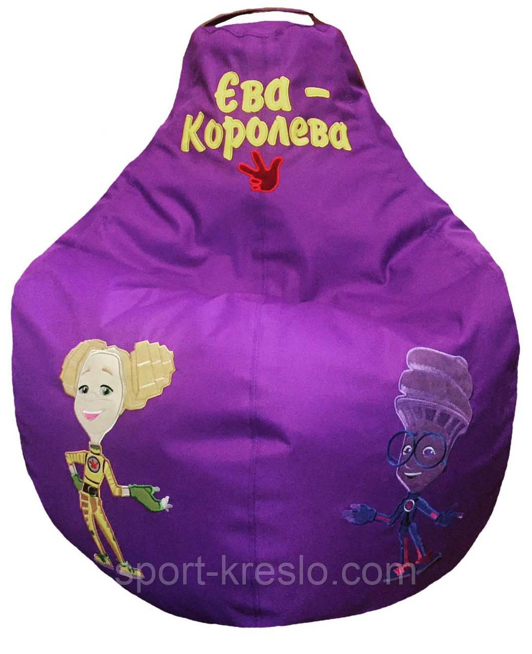 Бескаркасное кресло мяч мешок Фиксики груша пуф для детей мягкий