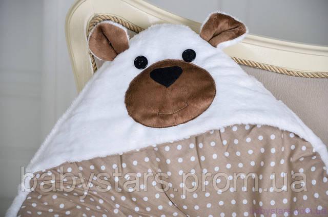 """одеяло-конверт на выписку """"Белый Мишка"""""""