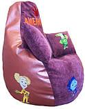 Бескаркасное кресло мяч мешок Фиксики груша пуф для детей мягкий, фото 4