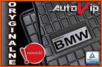 Резиновые коврики M-LOGO BMW 7 E65 E66 E67  с логотипом