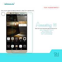 Защитное стекло Nillkin Anti-Explosion Glass для Huawei Ascend Mate 7, фото 1