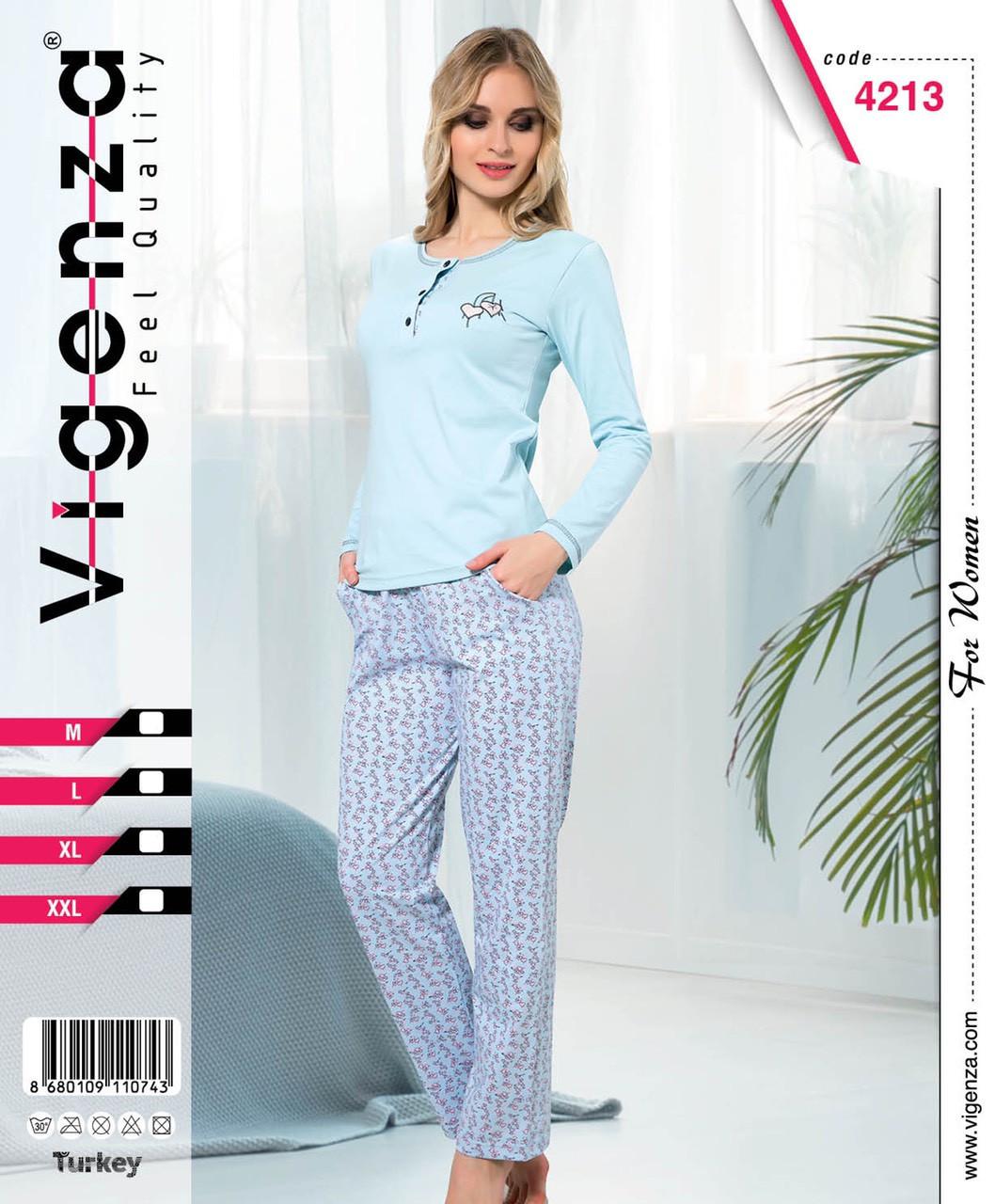 e2bfd6229043f Пижама для женщин штаны и кофта , цена 530 грн., купить в Харькове —  Prom.ua (ID#840044888)