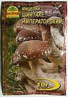 Мицелий шиитаке 10гр