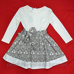 Платье нарядное с бантом для девочки (UMBO, Польша)