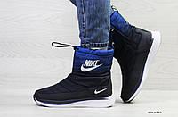 Зимние ботинки женские Nike, синие