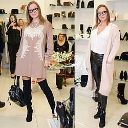 Онлайн -шопинг со стилистом