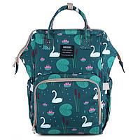 Сумка - рюкзак для мамы Лебединое озеро