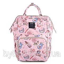 Сумка - рюкзак для мамы Свидание
