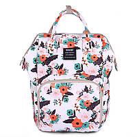 Сумка - рюкзак для мамы Цветы