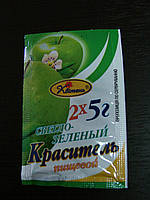 """Краситель пищевой (зеленое яблоко) """"Квитень"""""""