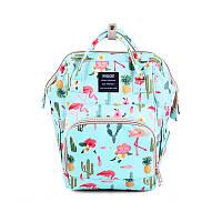 Сумка - рюкзак для мамы Фламинго