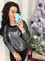 Свитер женский серебристый в Украине. Сравнить цены, купить ... 107c0cb7cbc