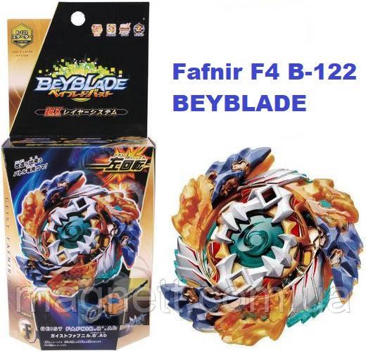 Бейблейд Фафнир Ф4 В-122 Geist Fafnir F4 Beyblade