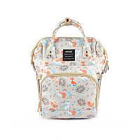 Сумка - рюкзак для мамы Лиса