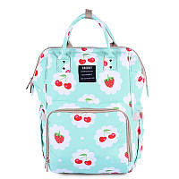 Сумка - рюкзак для мамы Вишенка