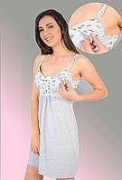 Ночная рубашка для кормления грудью Хорошее качество