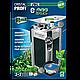 Фильтр аквариумный внешний JBL CristalProfi e902 greenline до 300л (900 л/ч, 11 Вт), фото 6