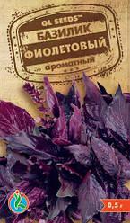 Семена - Базилик фиолетовый, пакет 0.5 г
