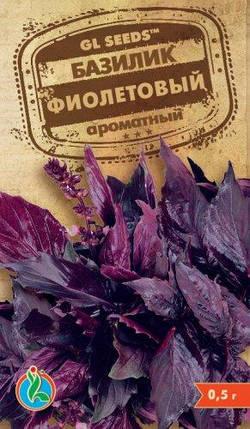 Базилик фиолетовый, пакет 0.5 г - Семена зелени и пряностей, фото 2
