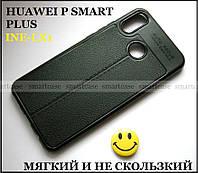 Черный мягкий чехол Huawei P Smart Plus + INE-LX1, бампер TPU AF под кожу не скользкий