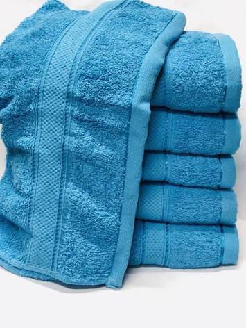 Полотенца однотонные (для гостинец) банные голубого цвета (Венгрия), фото 2