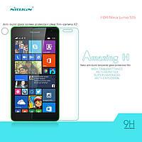 Защитное стекло Nillkin Anti-Explosion Glass для Microsoft  Lumia 535