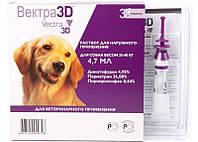 Капли ВЕКТРА 3D для собак от блох и клещей 25-40кг +