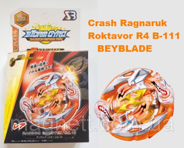Бейблейд Краш Рагнарук BEYBLADE Crash Ragnaruk (Roktavor R4 B-111)