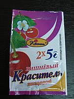 """Краситель пищевой (вишневый) """"Квитень"""""""