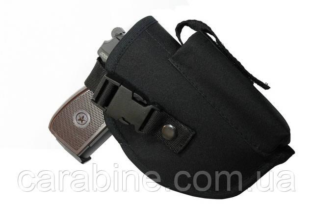 Универсальная поясная кобура для пистолета