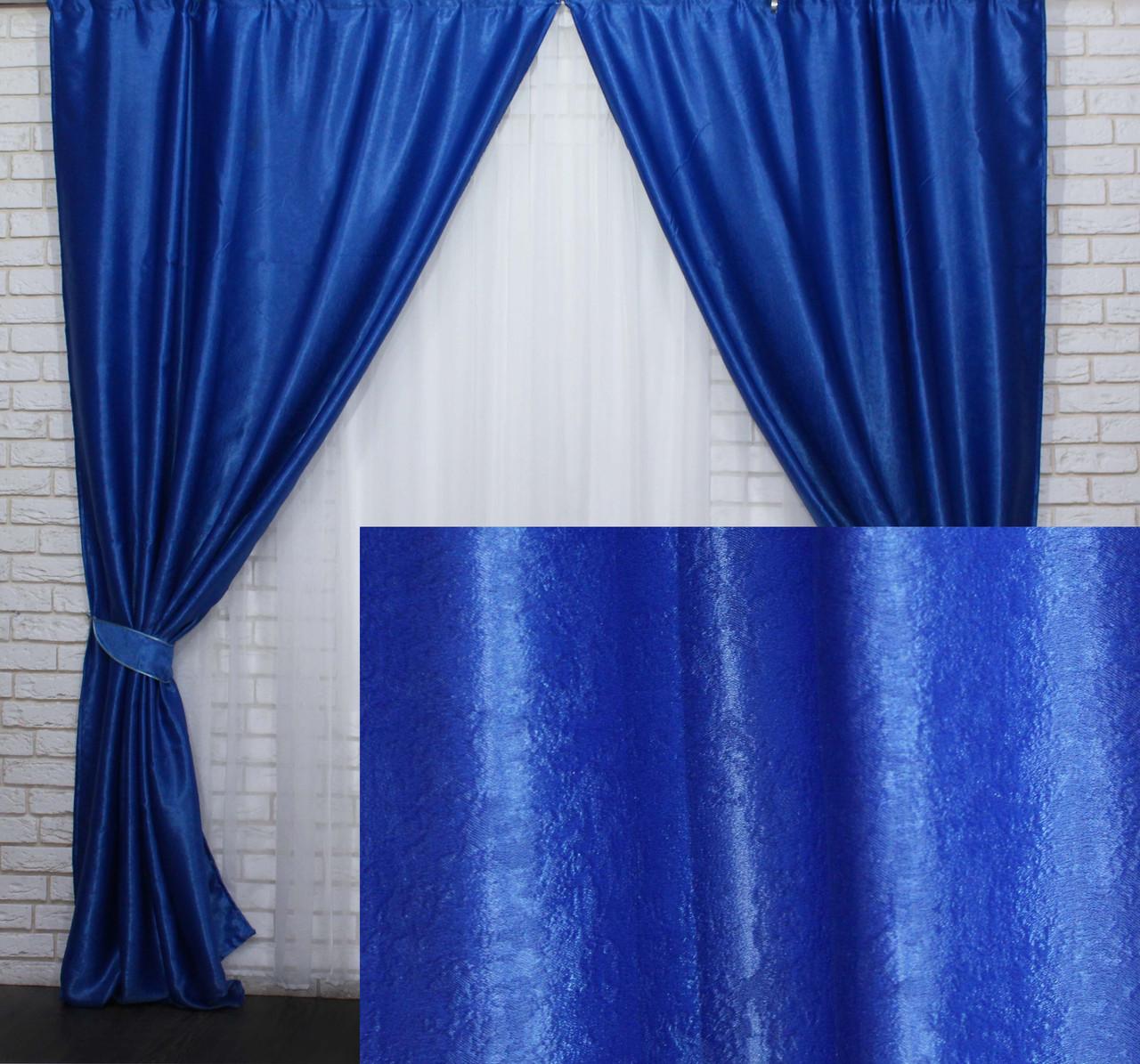 """Комплект готовых штор из ткани блэкаут """"Софт"""". Цвет синий. 315ш"""