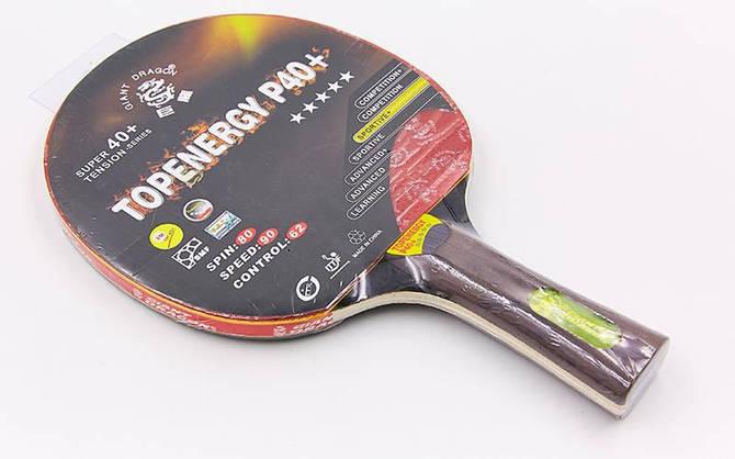 Ракетка для настільного тенісу 1 штука GIANT DRAGON TOPENERGY P40+ 5* MT-6509 (деревина, гума) ST12501P40