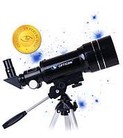 Телескоп OPTICON 70F300, фото 1