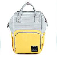 Сумка - рюкзак для мамы Полоска, желтый