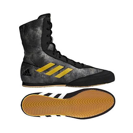 Боксерки Adidas Box Hog Plus DA9897 серо-желтые, фото 2