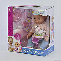 Кукла-пупс аналог Baby Born 8040-450, 8 функций
