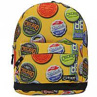 Детский рюкзак Tiger Little Star Эмблема