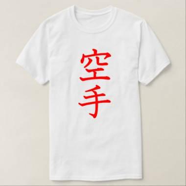 Футболка Adidas Karate (Белая), фото 2