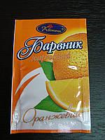 """Краситель пищевой (оранжевый) """"Квитень"""""""