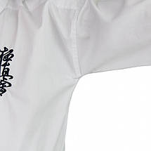 "Кимоно для карате SMAI ""Kyokushinkai KARATE GI"" 12 унц., фото 3"